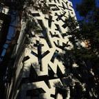 Santiago: Hotel Cumbres