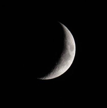 Mondsüchtig