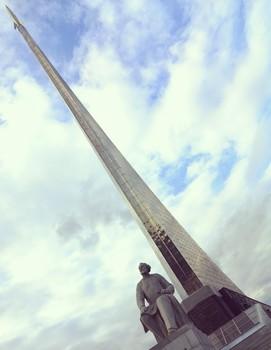 Moskau...
