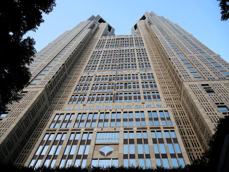 Rathaus von Tokyo