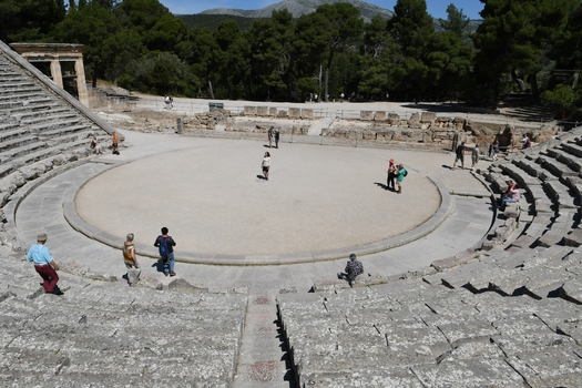 Epidaurus ...