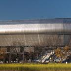 Hypo - Arena Klagenfurt